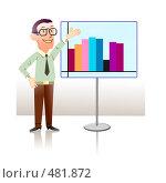 Купить «Бизнесмен указывает на график», иллюстрация № 481872 (c) Геннадий Соловьев / Фотобанк Лори