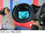 Купить «Взгляд через видоискатель», фото № 482024, снято 16 сентября 2008 г. (c) Игорь Осадчий / Фотобанк Лори