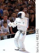 Купить «Робот ASIMO на Московском Международном автосалоне 2008», эксклюзивное фото № 482840, снято 6 сентября 2008 г. (c) Журавлев Андрей / Фотобанк Лори