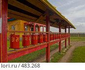 Молитвенные барабаны - хурдэ. Иволгиский дацан (2008 год). Стоковое фото, фотограф Liseykina / Фотобанк Лори