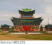 Купить «Храм-Дворец. Иволгинский дацан», фото № 483272, снято 15 августа 2008 г. (c) Liseykina / Фотобанк Лори