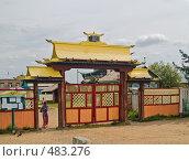 Купить «Ворота. Иволгинский дацан», фото № 483276, снято 15 августа 2008 г. (c) Liseykina / Фотобанк Лори