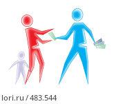 Купить «Поэкономней, дорогая, надо вести хозяйство», иллюстрация № 483544 (c) Олеся Сарычева / Фотобанк Лори