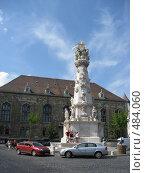 Чумная колонна в Будапеште (2008 год). Редакционное фото, фотограф Софья Краевская / Фотобанк Лори