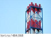 Купить «Заводские трубы», фото № 484068, снято 18 июня 2008 г. (c) Евгений Дробжев / Фотобанк Лори