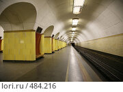 """Купить «Станция метро """"Рижская""""», фото № 484216, снято 28 сентября 2008 г. (c) Наталья Волкова / Фотобанк Лори"""