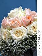 Купить «Букет невесты», эксклюзивное фото № 484428, снято 26 июля 2008 г. (c) Ирина Терентьева / Фотобанк Лори