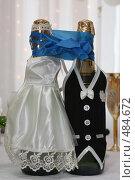 Купить «Свадебное шампанское в завязке», фото № 484672, снято 20 сентября 2008 г. (c) Anna Kavchik / Фотобанк Лори