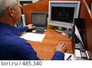 Купить «Конструктор за компьютером», фото № 485340, снято 23 мая 2008 г. (c) Морозова Татьяна / Фотобанк Лори