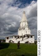 Купить «Храм вознесения», фото № 485800, снято 27 июля 2008 г. (c) Алексей Шипов / Фотобанк Лори