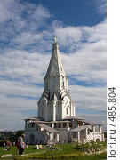 Купить «Храм вознесения», фото № 485804, снято 27 июля 2008 г. (c) Алексей Шипов / Фотобанк Лори