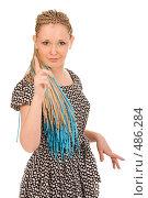 Купить «Девушка с косичками», фото № 486284, снято 7 сентября 2008 г. (c) Валентин Мосичев / Фотобанк Лори