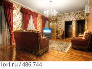 Купить «Интерьер квартиры», фото № 486744, снято 22 ноября 2007 г. (c) Михаил Лукьянов / Фотобанк Лори