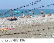 Купить «Пляж в Абхазии», фото № 487196, снято 19 июля 2007 г. (c) Назаренко Ольга / Фотобанк Лори