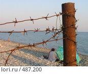 Купить «Колючая проволока на пляже», фото № 487200, снято 19 июля 2007 г. (c) Назаренко Ольга / Фотобанк Лори