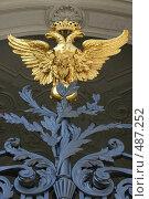 Купить «Ворота Зимнего дворца. Санкт-Петербург», фото № 487252, снято 1 мая 2006 г. (c) Александр Секретарев / Фотобанк Лори