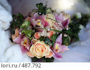 Купить «Свадебный букет», фото № 487792, снято 24 марта 2007 г. (c) Морозова Татьяна / Фотобанк Лори