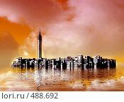 Купить «Подводный город», иллюстрация № 488692 (c) ElenArt / Фотобанк Лори