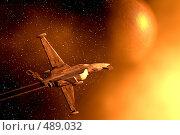 Купить «Космический корабль», иллюстрация № 489032 (c) ElenArt / Фотобанк Лори