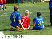 Купить «Подрастающее поколение футболистов», фото № 489544, снято 21 февраля 2005 г. (c) Юлия Сайганова / Фотобанк Лори