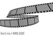 Кинопленка. Стоковая иллюстрация, иллюстратор Панюков Юрий / Фотобанк Лори