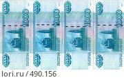 Купить «Бумажные деньги», фото № 490156, снято 6 апреля 2020 г. (c) ElenArt / Фотобанк Лори