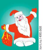 Купить «Дед Мороз», иллюстрация № 490668 (c) ElenArt / Фотобанк Лори