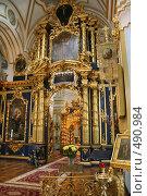 Купить «Никольский собор. Санкт-Петербург», фото № 490984, снято 21 июля 2008 г. (c) Александр Секретарев / Фотобанк Лори