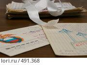 Купить «Письма курсанта», эксклюзивное фото № 491368, снято 2 октября 2008 г. (c) Ирина Солошенко / Фотобанк Лори