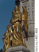 Купить «Ангелы на памятнике в Загребе, Хорватия», фото № 491484, снято 21 августа 2008 г. (c) Pukhov K / Фотобанк Лори