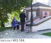 Купить «Продавец билетов в туалет», фото № 493184, снято 4 октября 2008 г. (c) Борис Горбань / Фотобанк Лори