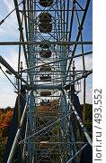 Купить «Колесо обозрения», фото № 493552, снято 4 октября 2008 г. (c) Чернов Станислав / Фотобанк Лори