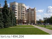 Купить «Элитное жилье в Уфе», фото № 494204, снято 19 сентября 2008 г. (c) Игорь Момот / Фотобанк Лори