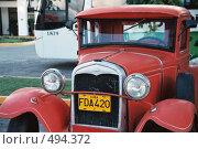 """Купить «Автомобиль """"Форд"""" на Кубе», эксклюзивное фото № 494372, снято 3 июня 2020 г. (c) Free Wind / Фотобанк Лори"""