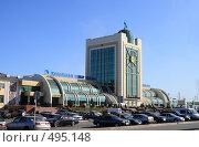 Купить «Железнодорожный вокзал Астаны», фото № 495148, снято 4 октября 2008 г. (c) Михаил Николаев / Фотобанк Лори
