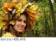 Купить «Девушка-осень», фото № 495416, снято 4 октября 2008 г. (c) Оксана Гильман / Фотобанк Лори