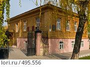 Купить «Литературный музей М.И.Цветаевой», эксклюзивное фото № 495556, снято 4 октября 2008 г. (c) Кучкаев Марат / Фотобанк Лори