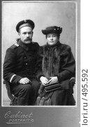 Купить «Семейная пара, 16 января 1907 г., г.Иркутск», фото № 495592, снято 25 марта 2019 г. (c) Дарья Киселева / Фотобанк Лори