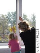 Купить «Дети у окна», фото № 496252, снято 5 октября 2008 г. (c) Ольга Батракова / Фотобанк Лори