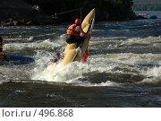 Купить «Спортивный катамаран в пороге на бурной реке», фото № 496868, снято 28 июня 2008 г. (c) Комаров Константин / Фотобанк Лори