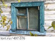 Купить «Окно», фото № 497076, снято 4 октября 2008 г. (c) Голофеева Галина / Фотобанк Лори