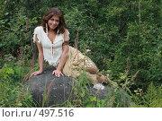 Купить «Женщина сидит на камне», фото № 497516, снято 15 августа 2008 г. (c) Сергей Халадад / Фотобанк Лори