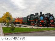 Купить «Музей РЖД в Кемерове», фото № 497980, снято 5 октября 2008 г. (c) Михаил Павлов / Фотобанк Лори