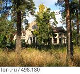 Купить «Частный дом в сосновом лесу», фото № 498180, снято 5 октября 2008 г. (c) Юлия Подгорная / Фотобанк Лори