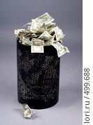 Деньги - мусор. Стоковое фото, фотограф Диана Иванкова / Фотобанк Лори