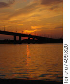 Купить «Мост на закате», фото № 499820, снято 13 сентября 2008 г. (c) Игорь Муртазин / Фотобанк Лори