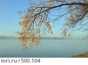 Осенний рассвет. Стоковое фото, фотограф Круглов Олег / Фотобанк Лори