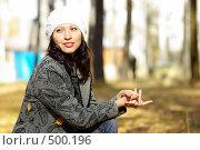 Девушка осенью в парке. Стоковое фото, фотограф Александр Тимофеев / Фотобанк Лори