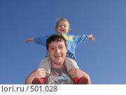 Купить «Счастливый папа с дочкой не фоне неба», фото № 501028, снято 5 октября 2007 г. (c) Гладских Татьяна / Фотобанк Лори