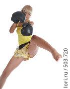 Купить «Боксирующая девушка», фото № 503720, снято 16 сентября 2008 г. (c) hunta / Фотобанк Лори